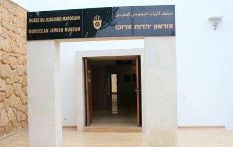 Ecoles juives au Maroc : une histoire de 150 ans exposée