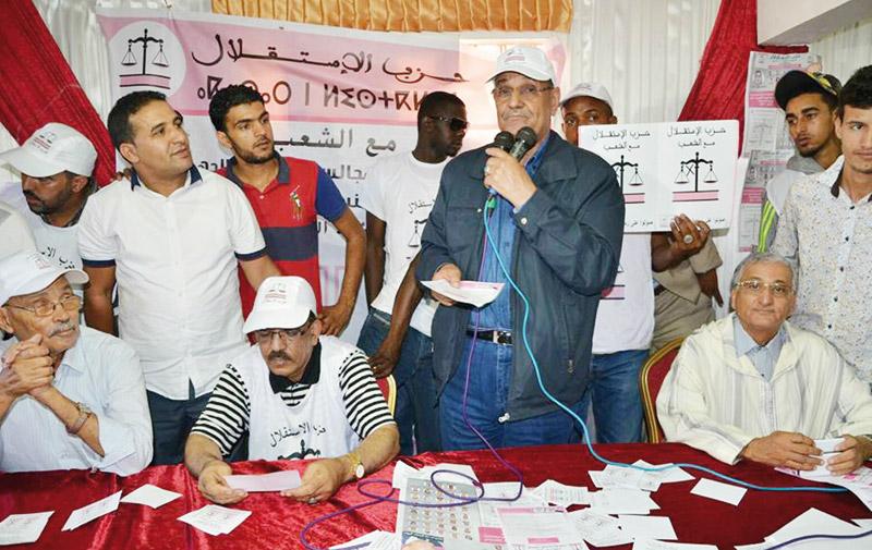 Sans surprise, le parti de l'Istiqlal en tête à Laâyoune: Il a dominé le conseil communal et le conseil régional