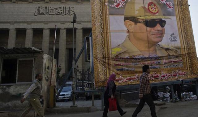 Egypte : les élections présidentielles se tiendront les 26 et 27 mai