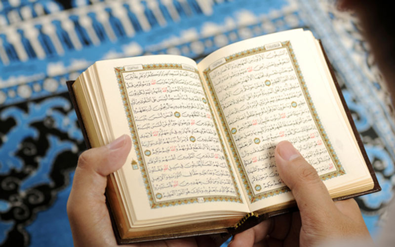 Le Coran, objet d'une chaire au Collège de France