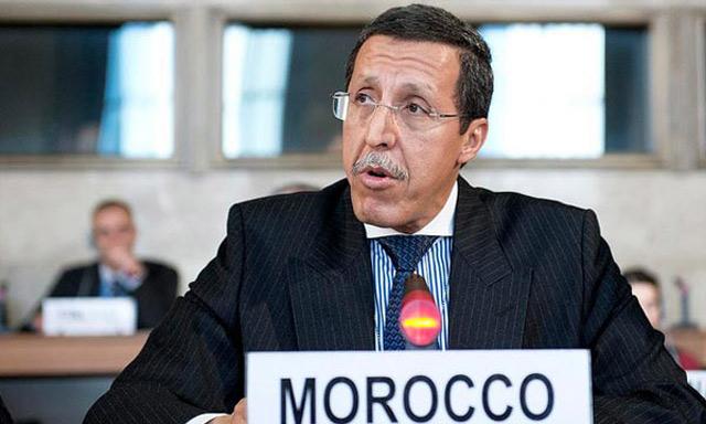 Droits de la femme : Le Maroc parraine le 3ème Forum international des ONG