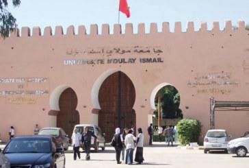 L'Université Moulay Ismaïl lance la pré-inscription en ligne
