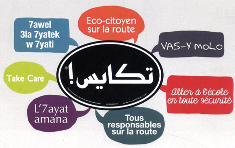 Renault Maroc: «Tkayes», un hymne contre l'insécurité routière…