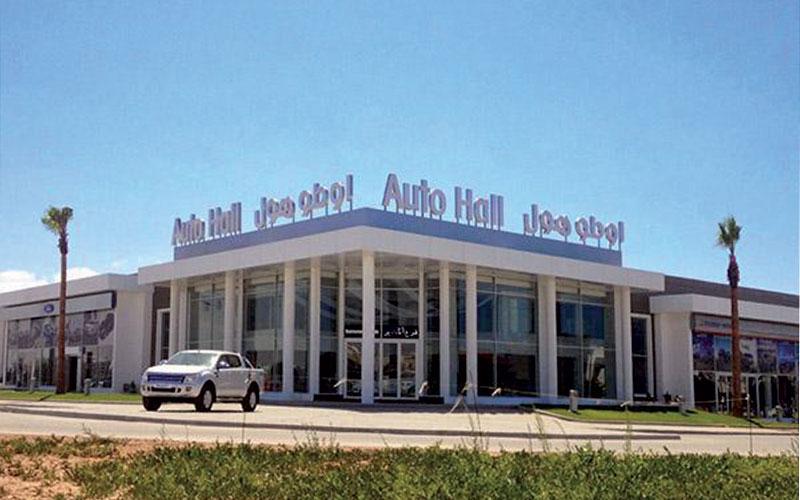 Auto Hall: Indicateurs au vert