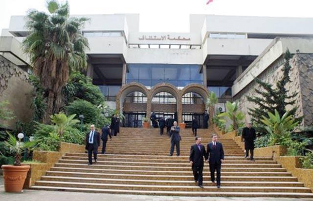 Terrorisme: Deux personnes déférées à la Cour d'appel de Rabat