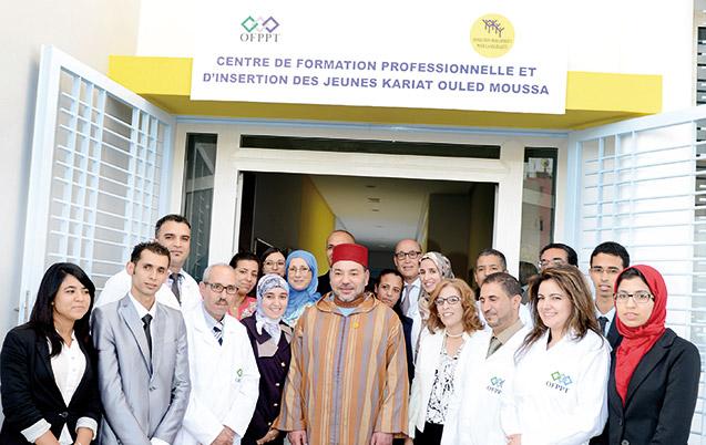 Activités royales: Le Souverain inaugure un centre de formation professionnelle et d'insertion des jeunes à Salé