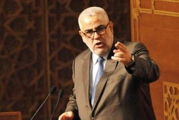 Chambre des conseillers: Le grand oral de Benkirane ce mardi