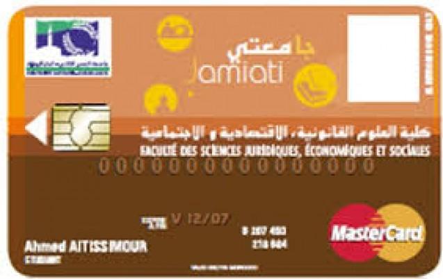 Attijariwafa bank dévoile  sa «Carte Jamiati»
