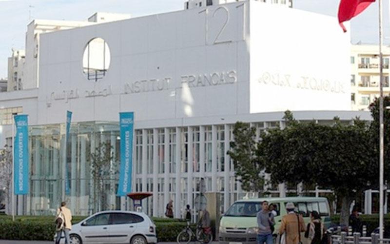 L'Institut français prête main forte aux Etoiles de Sidi Moumen