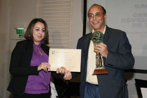 Centre de développement  de la région de Tensift, Trophée «Initiative»