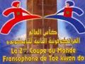 Le Tae Kwon Do de la Francophonie