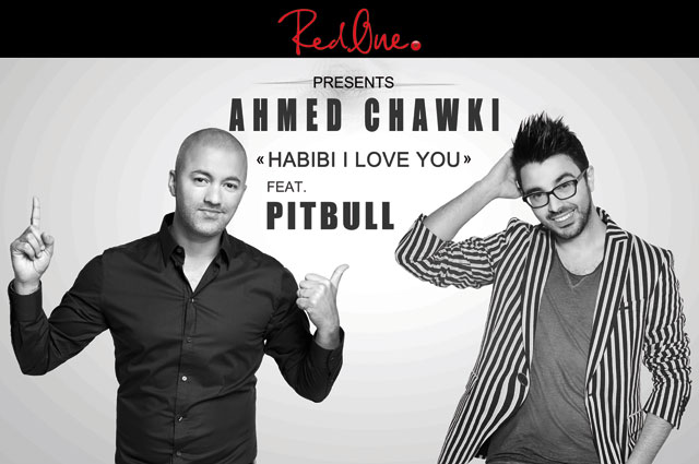Inwi lance «Lpromo lli twatik» sur  les rythmes de «Habibi I love you»