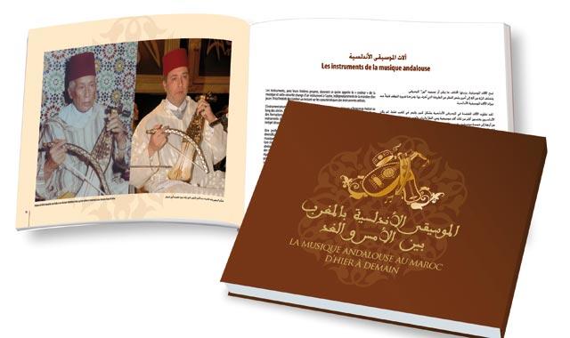 Publication «La musique andalouse au Maroc,  d hier à demain» : Parcours d un riche patrimoine
