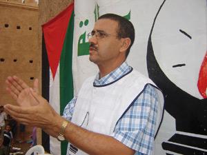 L'affaire Aftati impose une commission d'enquête sur les élections à Oujda