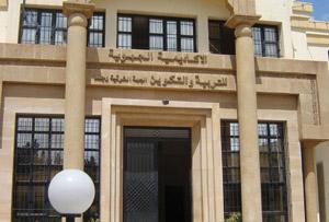 Oujda : Lancement du Projet d'appui à la gestion des établissements scolaires