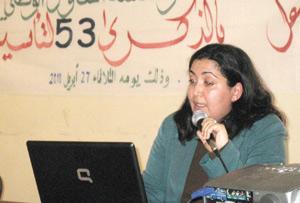 Beni Mellal  : célébration de la création de l'Entraide nationale