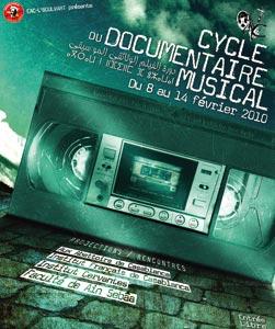 Cycle du documentaire musical : une autre façon d'aborder les musiques urbaines