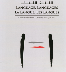 Quelle politique linguistique pour le Maroc ?