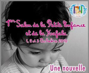 Enfance abandonnée : un premier salon de la kafala au Maroc