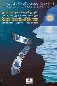 Tanger : Le court-métrage méditerranéen à l'honneur