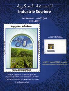 Un timbre-poste spécial dédié à l'industrie sucrière