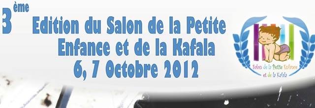 Enfance abandonnée : 3ème salon de la Kafala à Casablanca