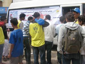 Agadir : Campagne contre le tabagisme et les drogues