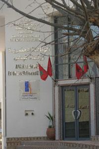 50 MDH pour les agences urbaines