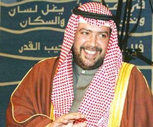 Koweït : Un appel d'offres de 15 milliards de dollars