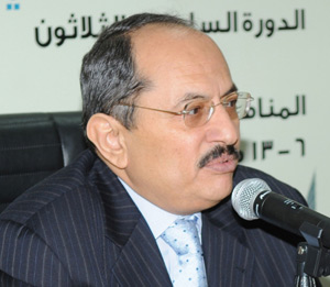 Télex : Conférence arabe du travail