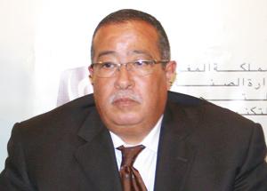 Marrakech : L'AREF tient la 2ème session de son conseil d'administration