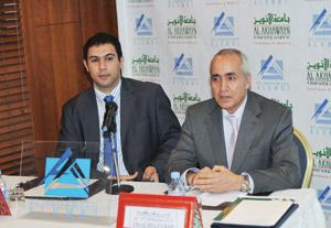 L'Université  Al Akhawayn souffle sa 15ème bougie