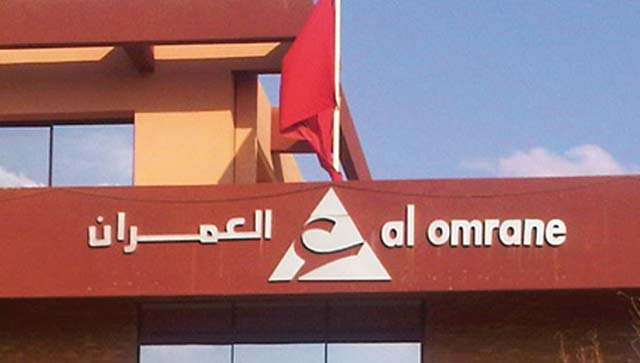 Une deuxième mission d enquête parlementaire à Al Omrane