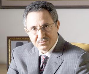 Un nouvel acteur en immobilier à la Bourse de Casablanca