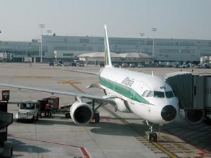 Transport aérien : Dernière chance pour la survie de la compagnie aérienne Alitalia