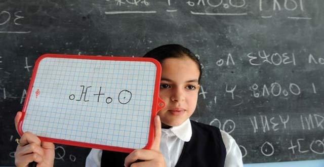 Diversité linguistique : L amazigh à l école