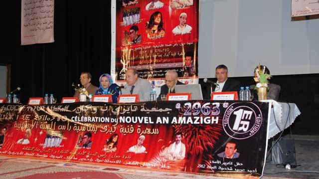Les Amazighs fêtent le Nouvel An