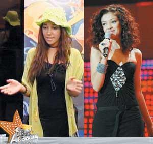 Amel et Imane, deux marocaines à la Star Ac'