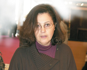 Amina alaoui Hachimi sort du lot