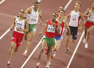 Jeux Olympiques 2008  : Une cinquantaine d'athlètes marocains à Pékin