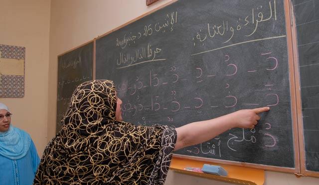Encore 9 millions d'analphabètes au Maroc !