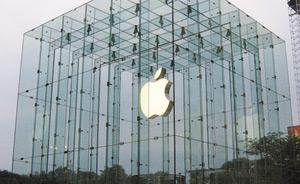 Apple veut appliquer le contrôle parental aux SMS