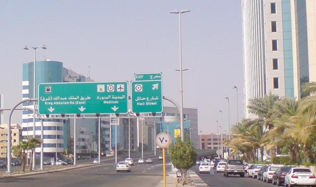 Emigration : Le pays préféré des Marocains est… l Arabie Saoudite !