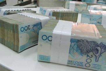 Le Maroc appliquera-t-il deux taux directeurs ?