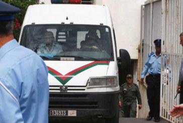 Taounate : Un policier met fin à sa vie avec son arme de service
