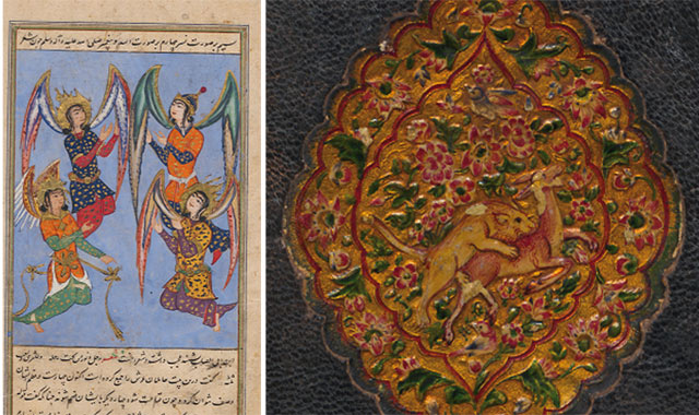 Exposition : L art islamique à l honneur  à la Bibliothèque nationale