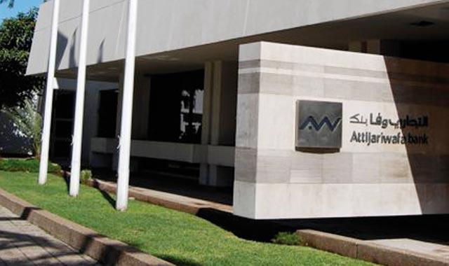 Attijariwafa bank aux petits soins avec les PME et TPE