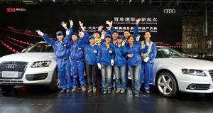 Audi encore un peu plus optimiste pour la Chine en 2010 et au-delà
