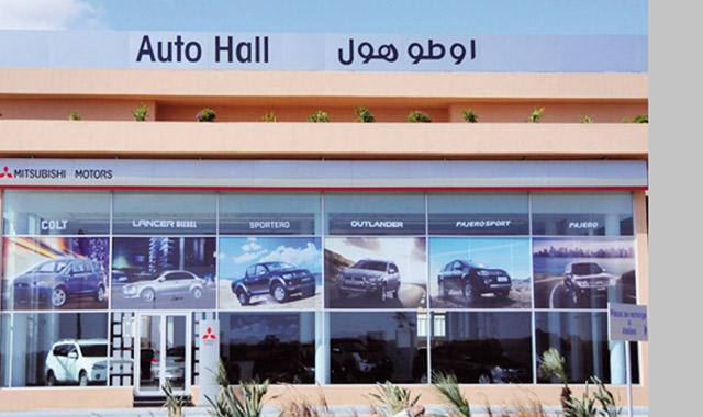 Autohall nouveau distributeur de Nissan au Maroc