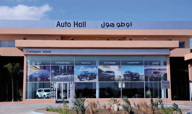 Le capital social d Auto Hall réduit  à près de 481,198 millions DH